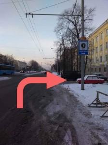 Проспекте Буденного поворот на шиномонтаж РемДиска