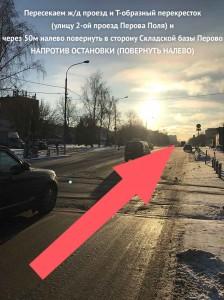 ул. Плеханова со стороны ш. Энтузиастов